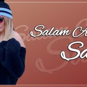 Canan - Salam Ay Sair 2020 (Official Audio)